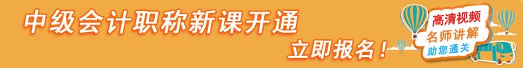 中级龙8国际官网考试课程开通