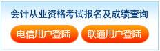 2015下半年银川沙龙娱乐资格考试成绩查询入口