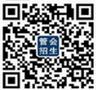 中国考试培训网